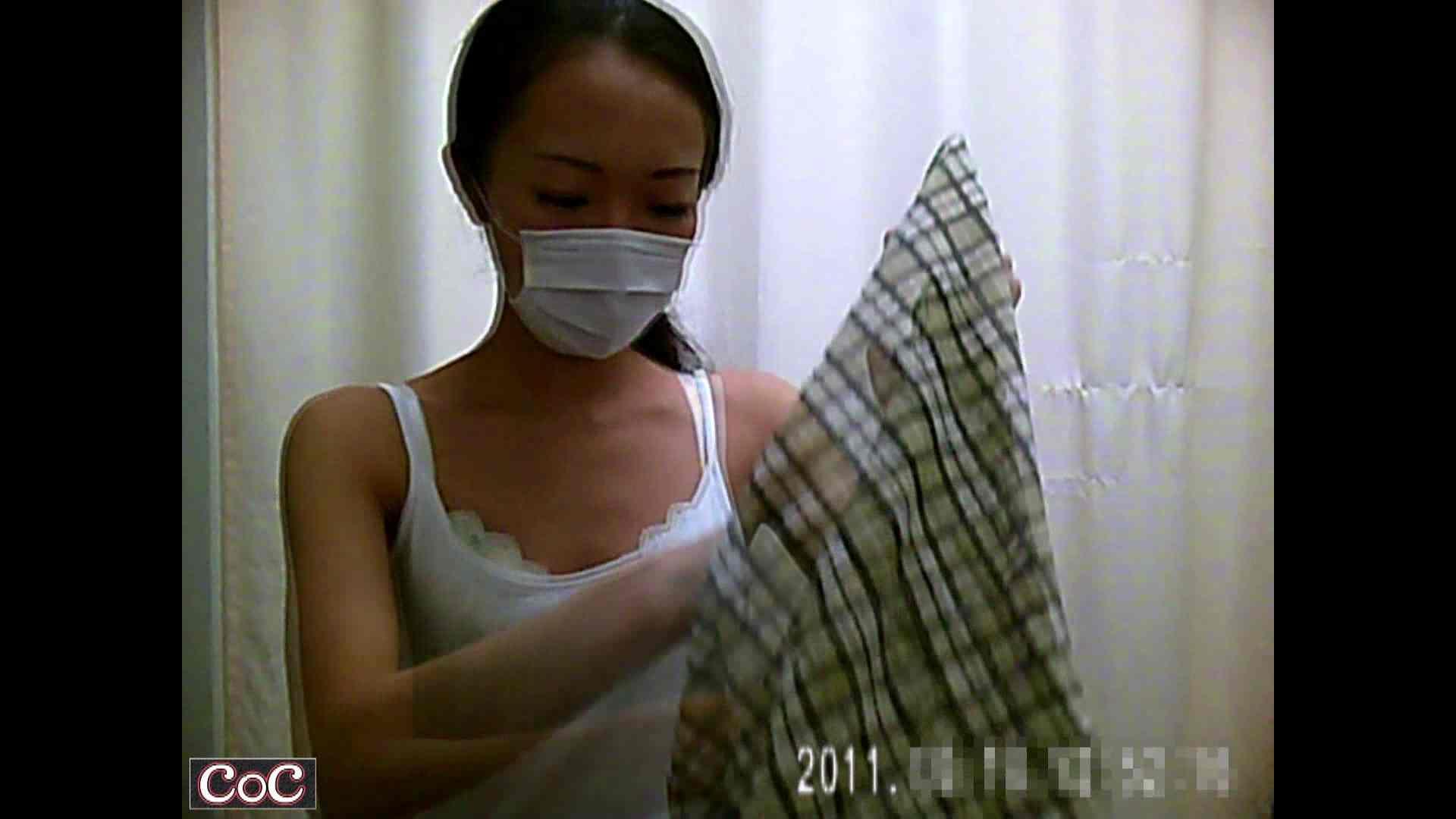 病院おもいっきり着替え! vol.59 美しいOLの裸体 おまんこ動画流出 81pic 23