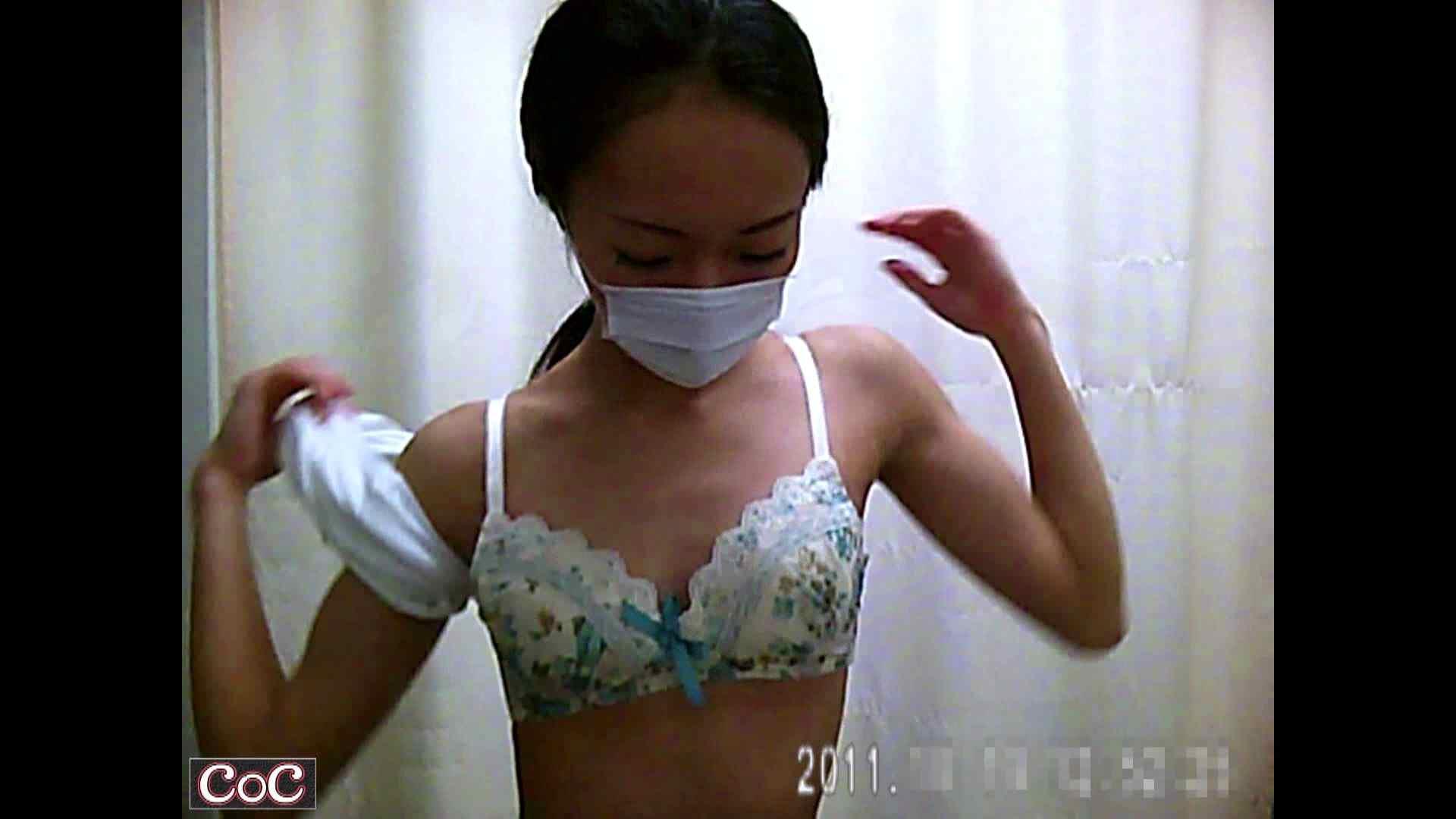 病院おもいっきり着替え! vol.59 乳首 おまんこ動画流出 81pic 25