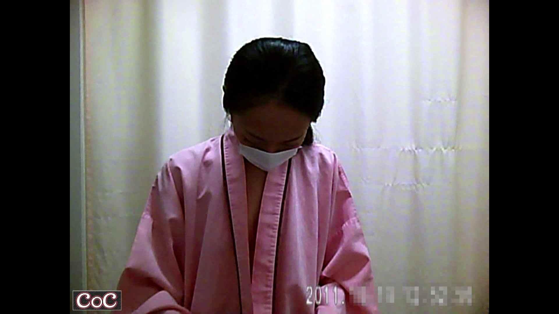 病院おもいっきり着替え! vol.59 美しいOLの裸体 おまんこ動画流出 81pic 30