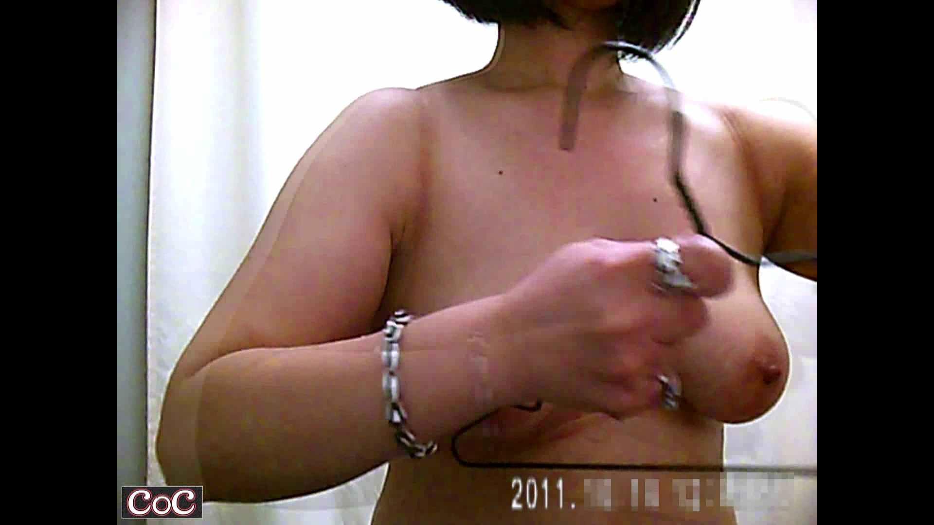 病院おもいっきり着替え! vol.59 巨乳 SEX無修正画像 81pic 40