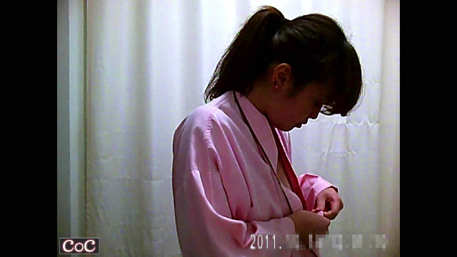 病院おもいっきり着替え! vol.59 おっぱい オメコ無修正動画無料 81pic 59