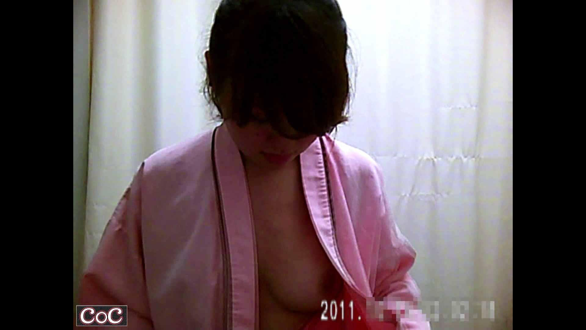 病院おもいっきり着替え! vol.59 巨乳 SEX無修正画像 81pic 61