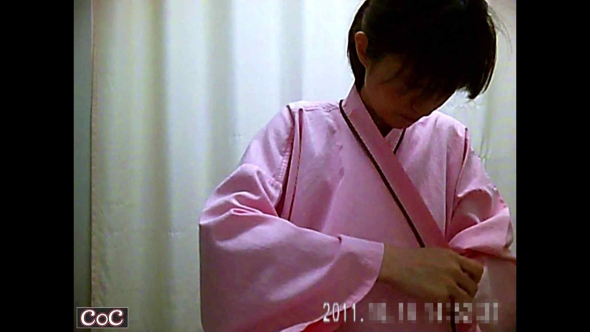 病院おもいっきり着替え! vol.59 おっぱい オメコ無修正動画無料 81pic 73