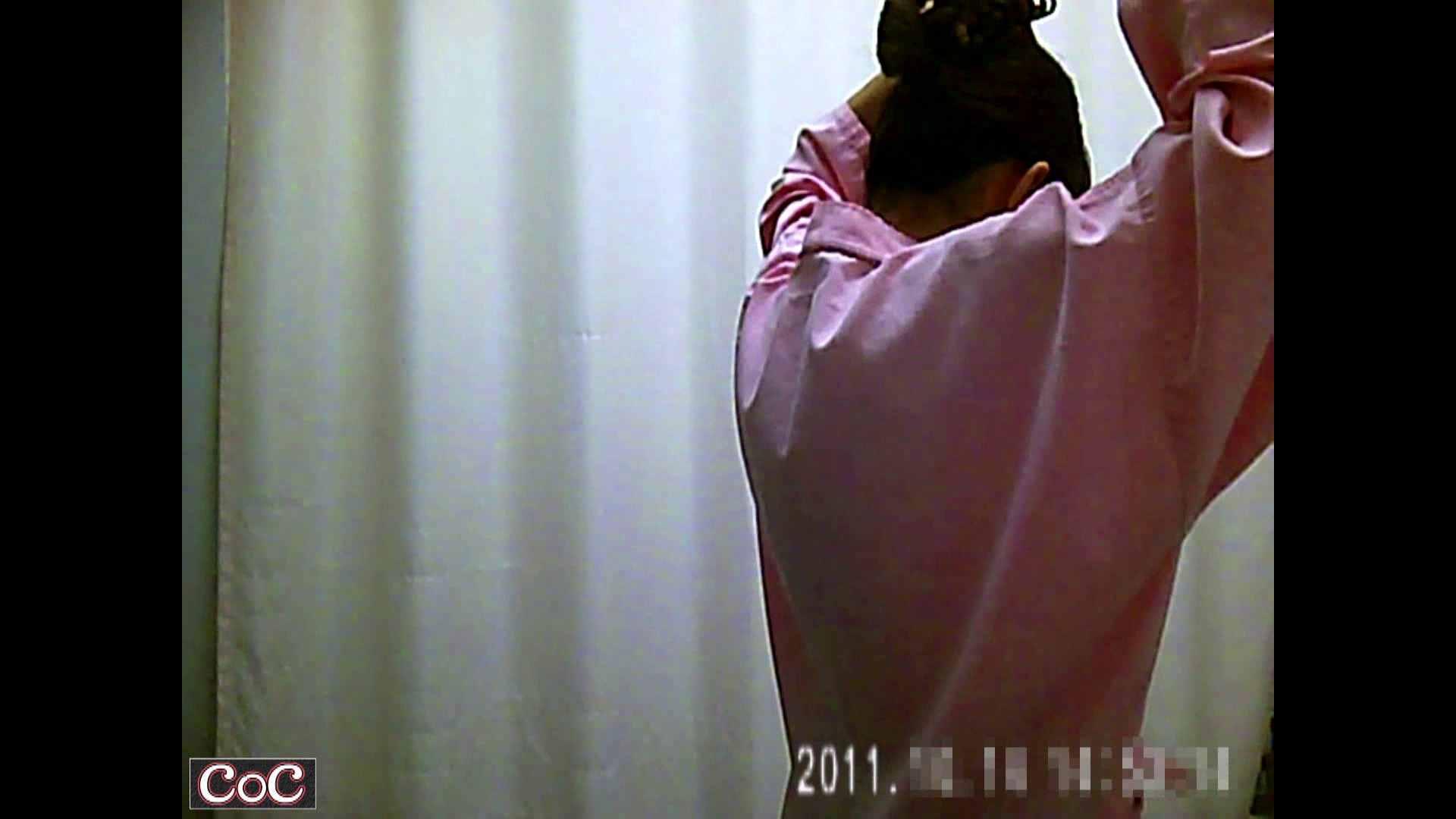 病院おもいっきり着替え! vol.59 おっぱい オメコ無修正動画無料 81pic 80