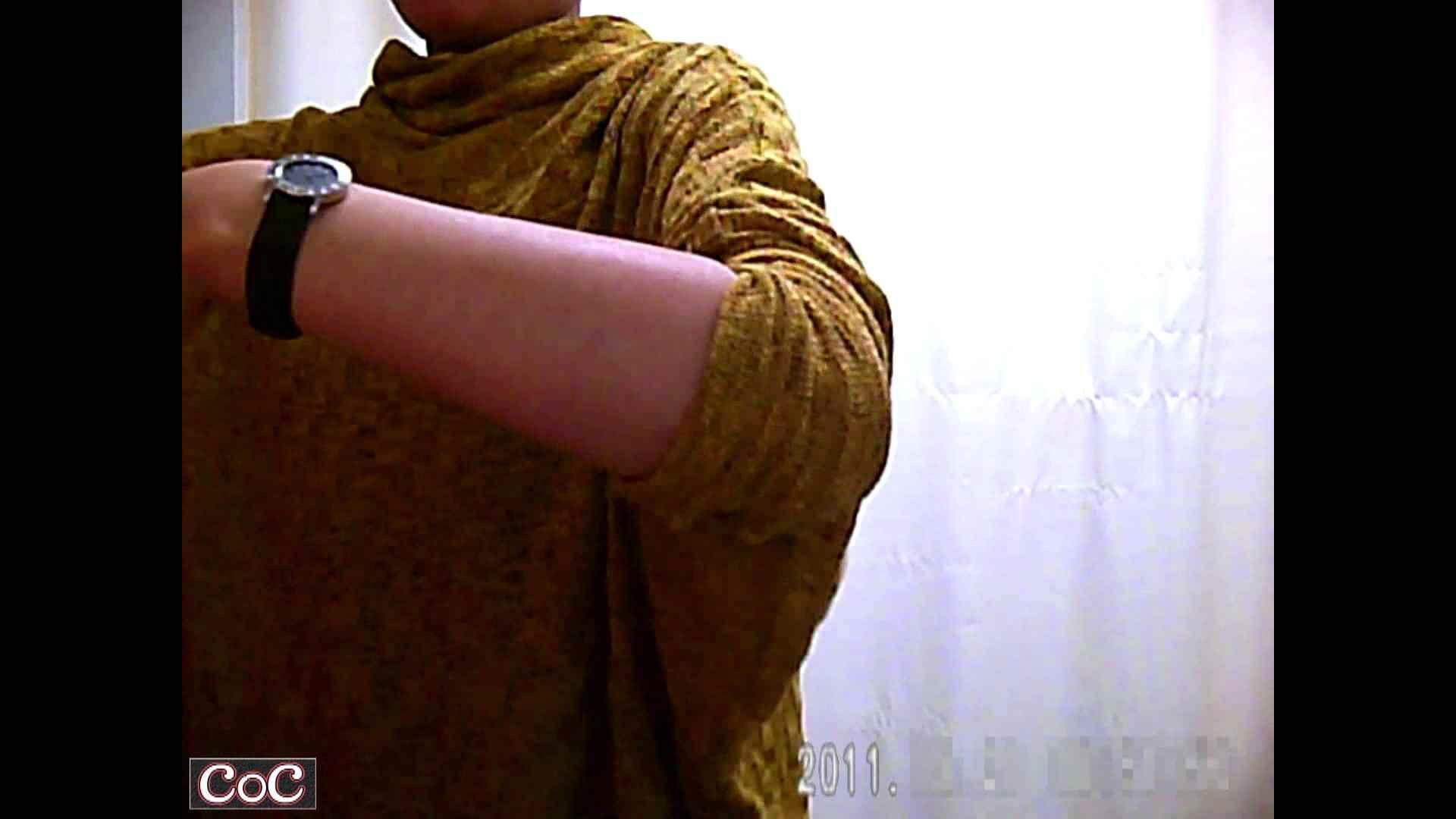病院おもいっきり着替え! vol.66 美しいOLの裸体 セックス無修正動画無料 88pic 23