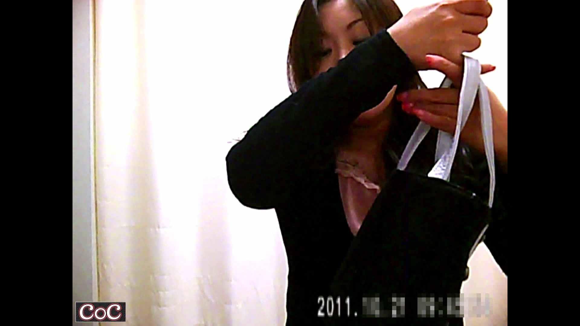 病院おもいっきり着替え! vol.67 着替え おめこ無修正動画無料 72pic 23