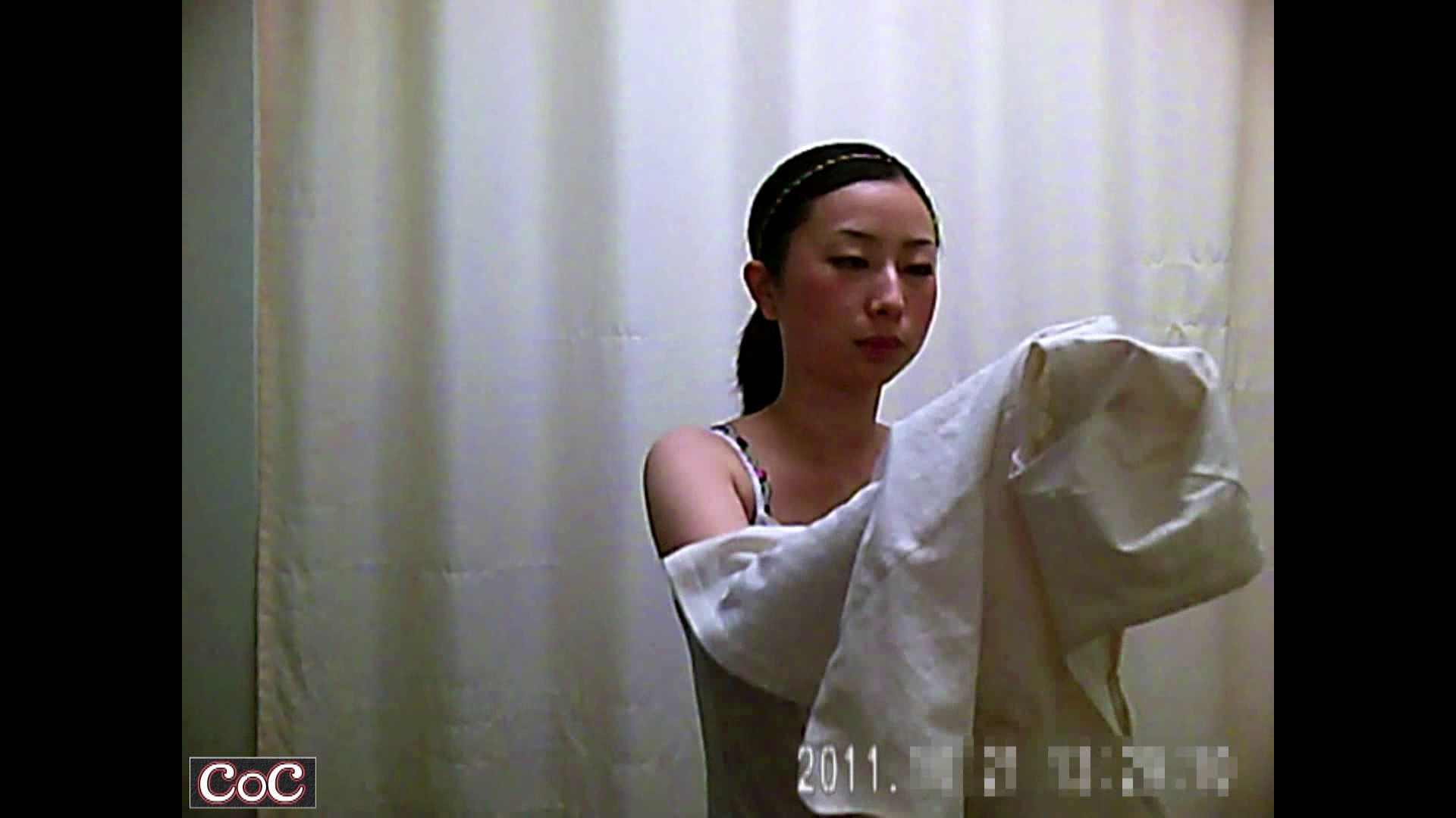 病院おもいっきり着替え! vol.67 おっぱい オメコ動画キャプチャ 72pic 38