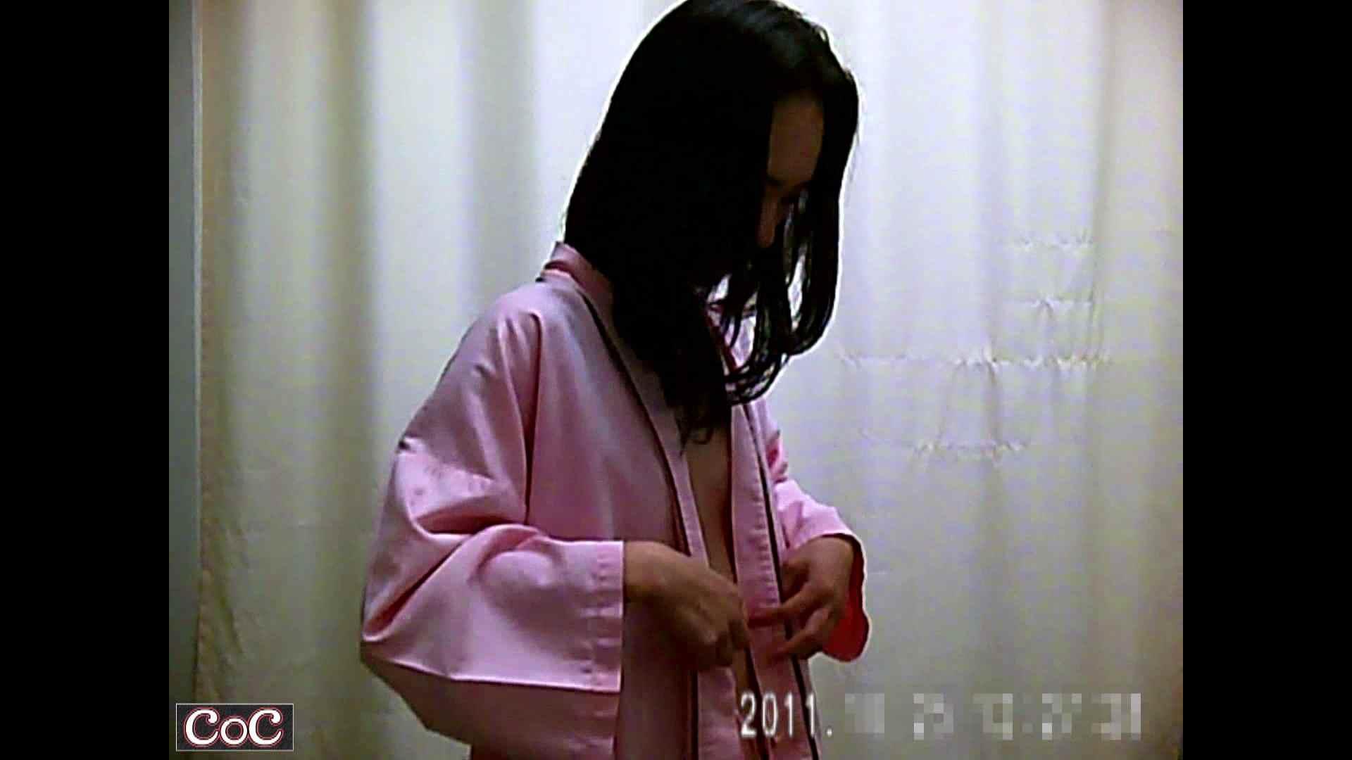 病院おもいっきり着替え! vol.70 美しいOLの裸体 おめこ無修正動画無料 100pic 9