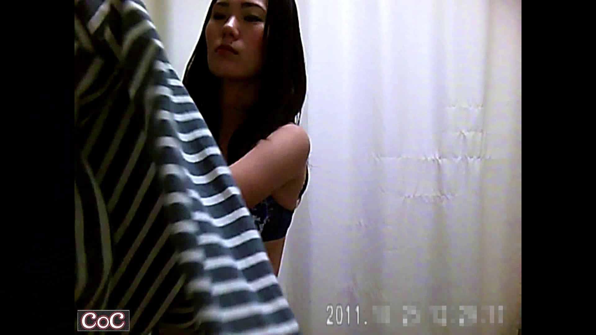 病院おもいっきり着替え! vol.70 美しいOLの裸体 おめこ無修正動画無料 100pic 23
