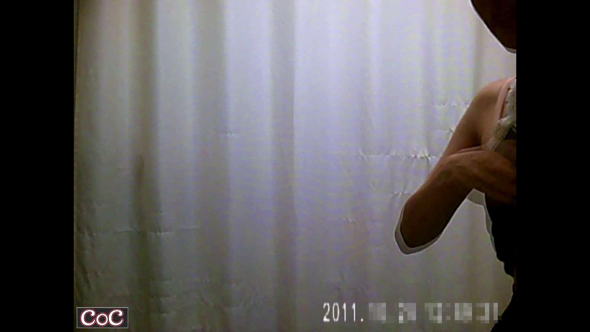 病院おもいっきり着替え! vol.70 美しいOLの裸体 おめこ無修正動画無料 100pic 44