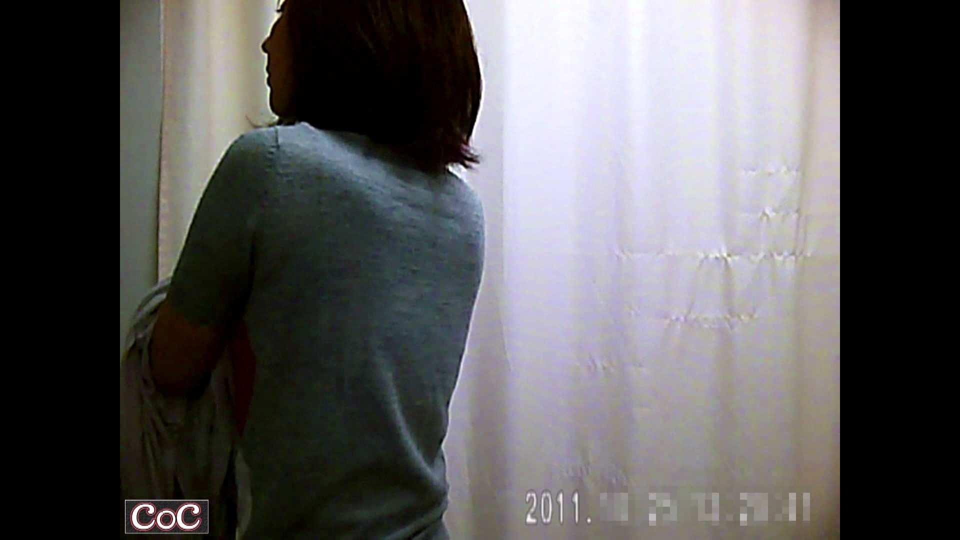 病院おもいっきり着替え! vol.72 おっぱい 濡れ場動画紹介 77pic 39