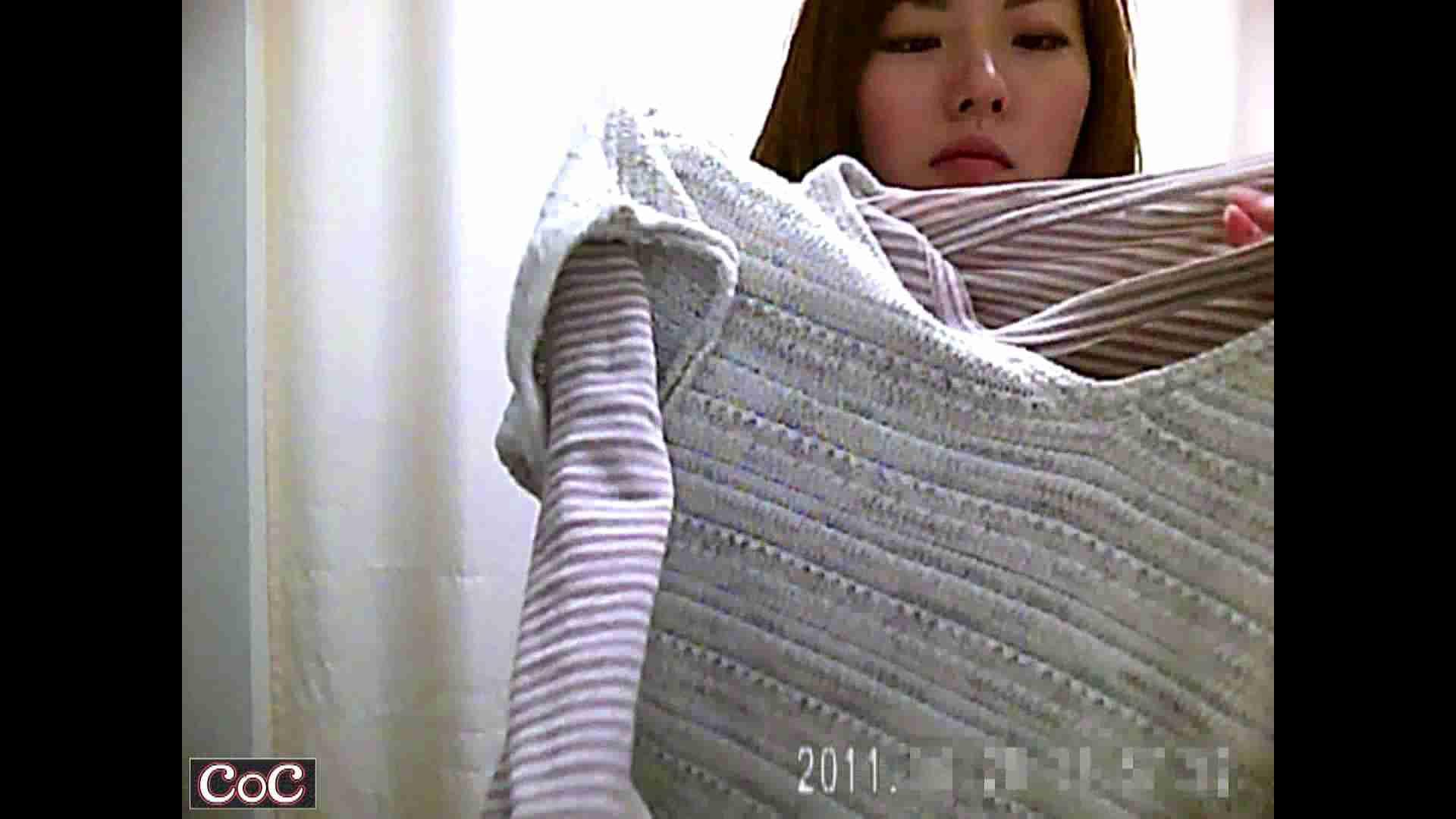 病院おもいっきり着替え! vol.75 貧乳 オマンコ無修正動画無料 69pic 34