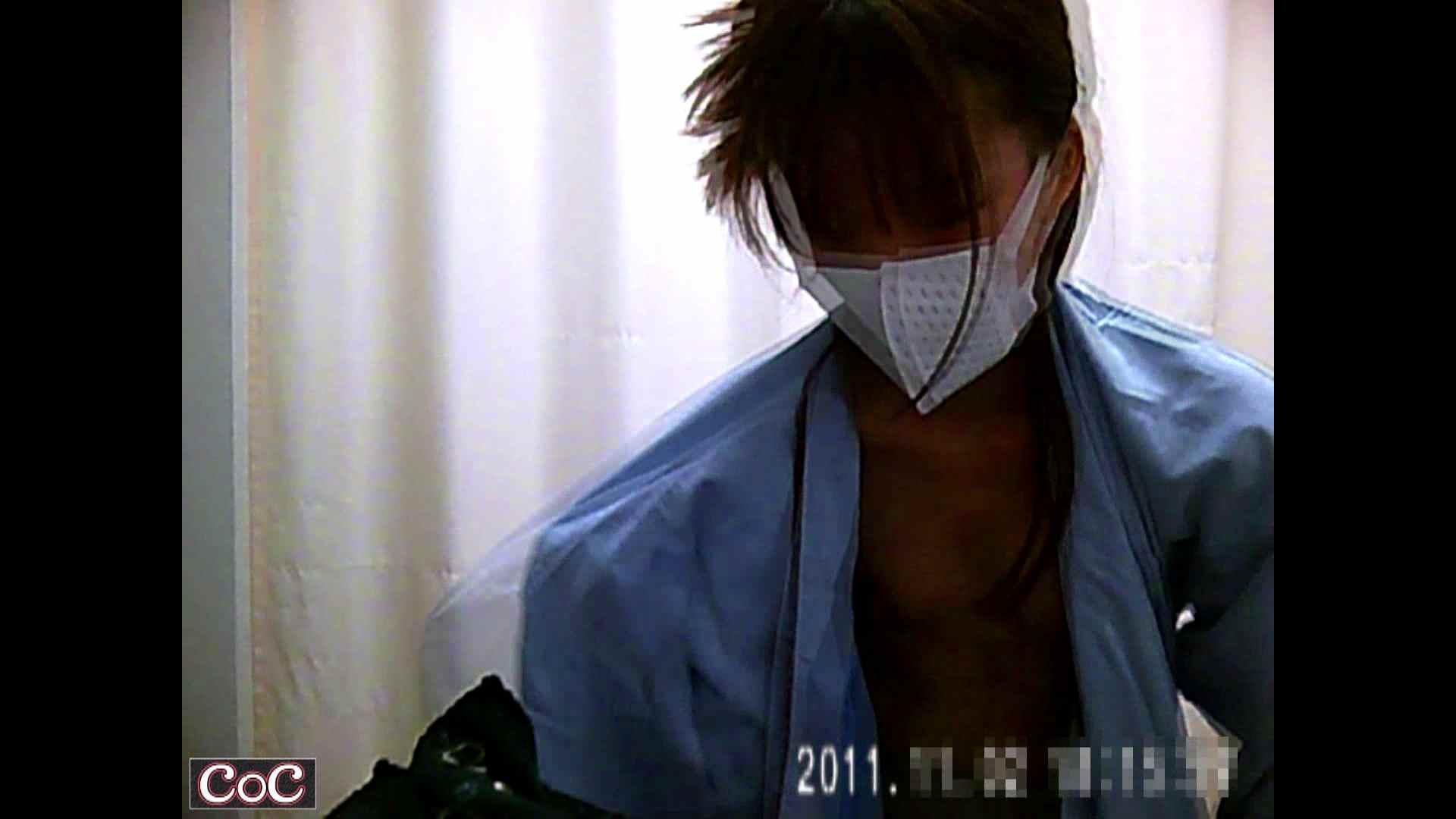 病院おもいっきり着替え! vol.80 盗撮師作品 セックス無修正動画無料 82pic 3