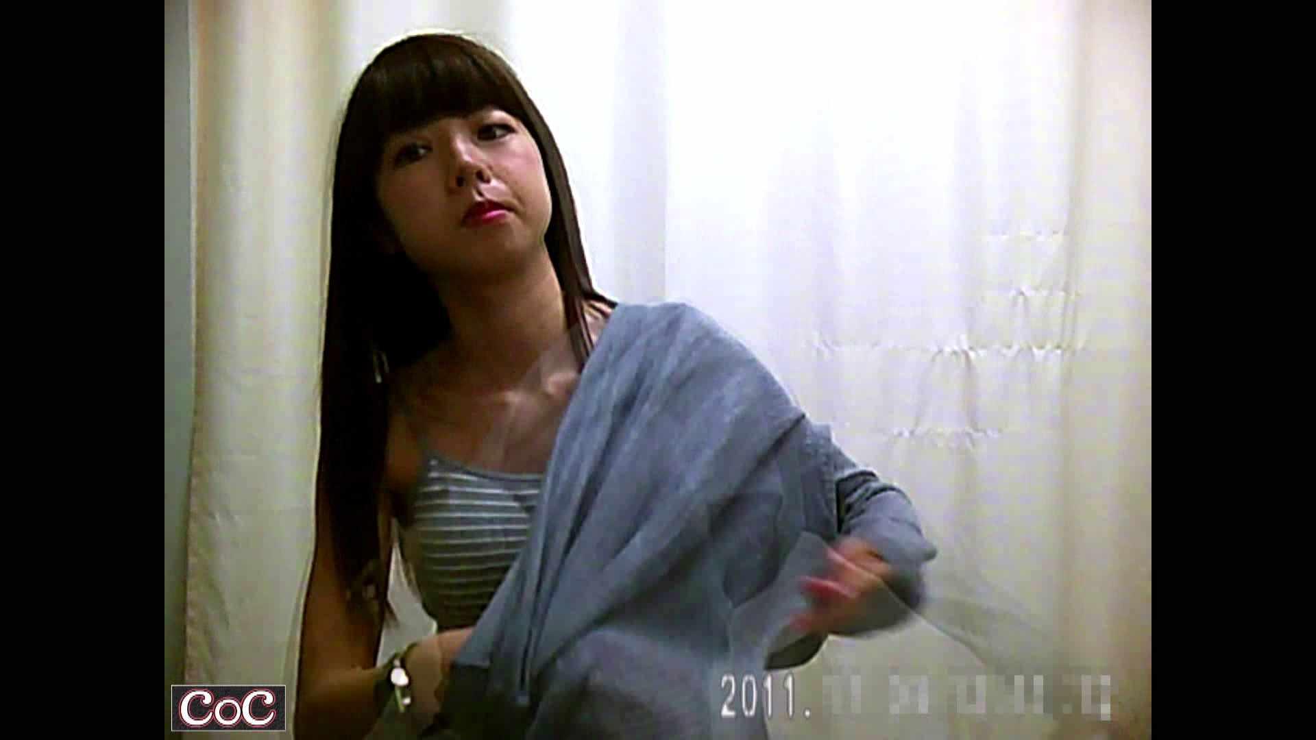 病院おもいっきり着替え! vol.80 美しいOLの裸体 アダルト動画キャプチャ 82pic 16