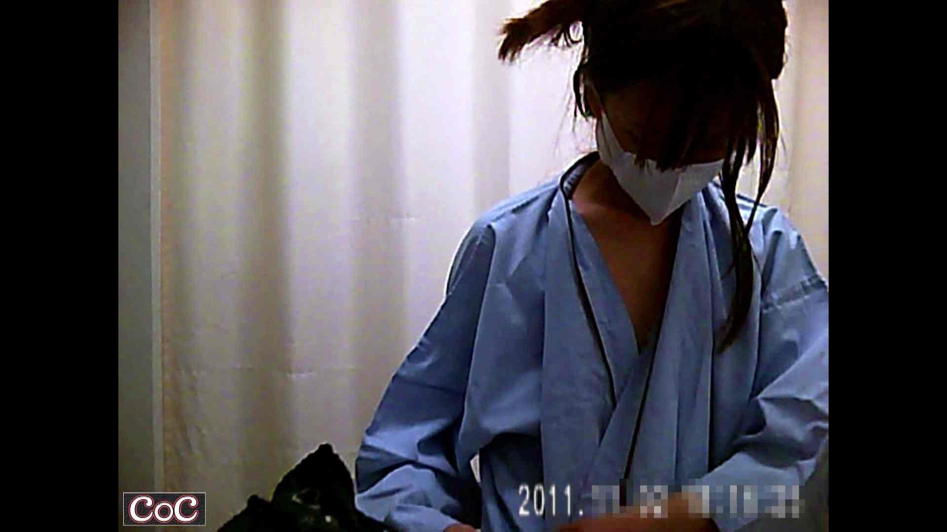 病院おもいっきり着替え! vol.80 貧乳 | 着替え  82pic 22