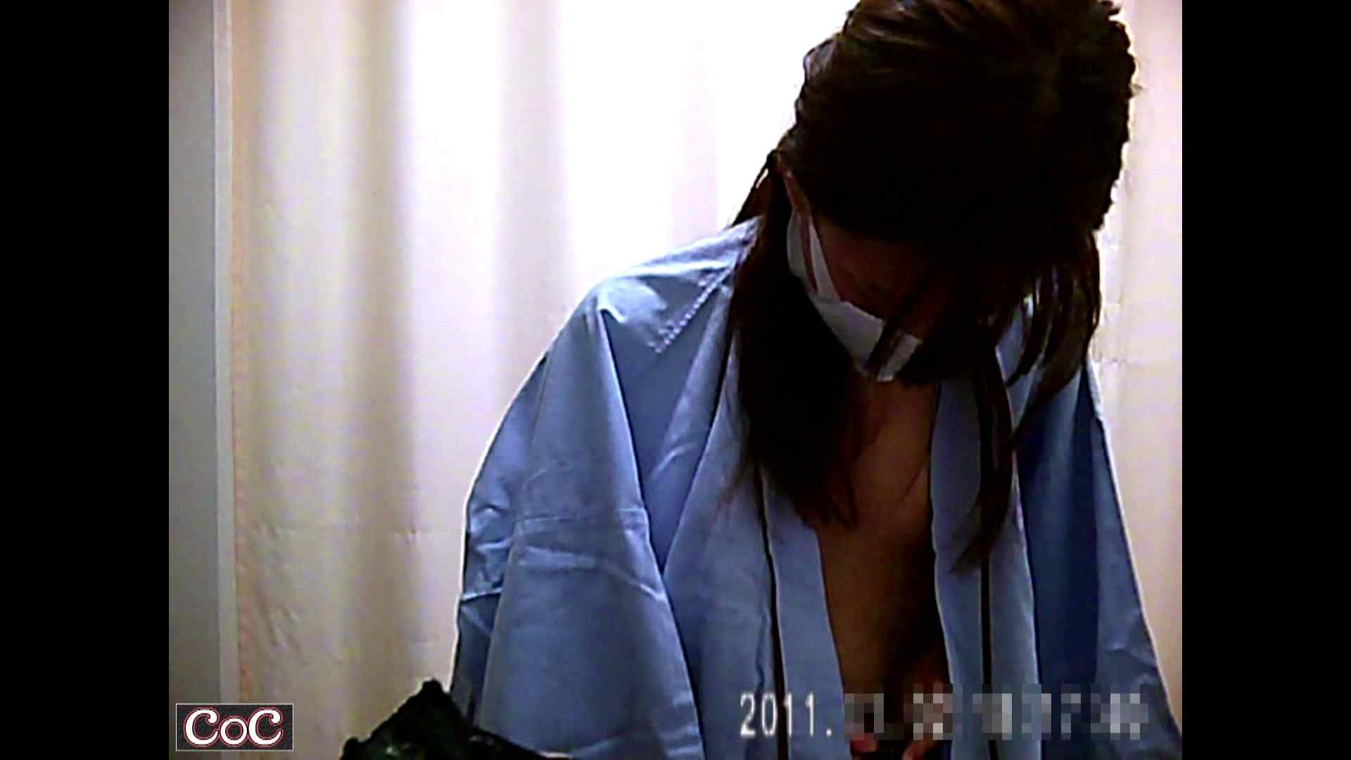 病院おもいっきり着替え! vol.80 おっぱい 戯れ無修正画像 82pic 25