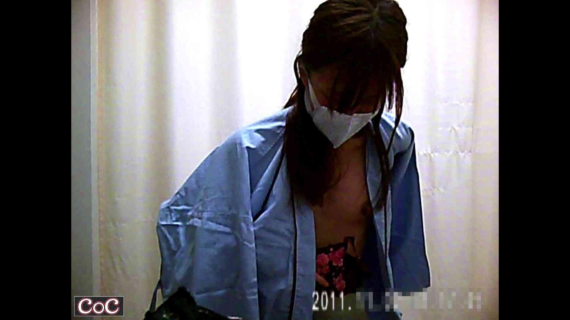 病院おもいっきり着替え! vol.80 乳首 おまんこ無修正動画無料 82pic 26