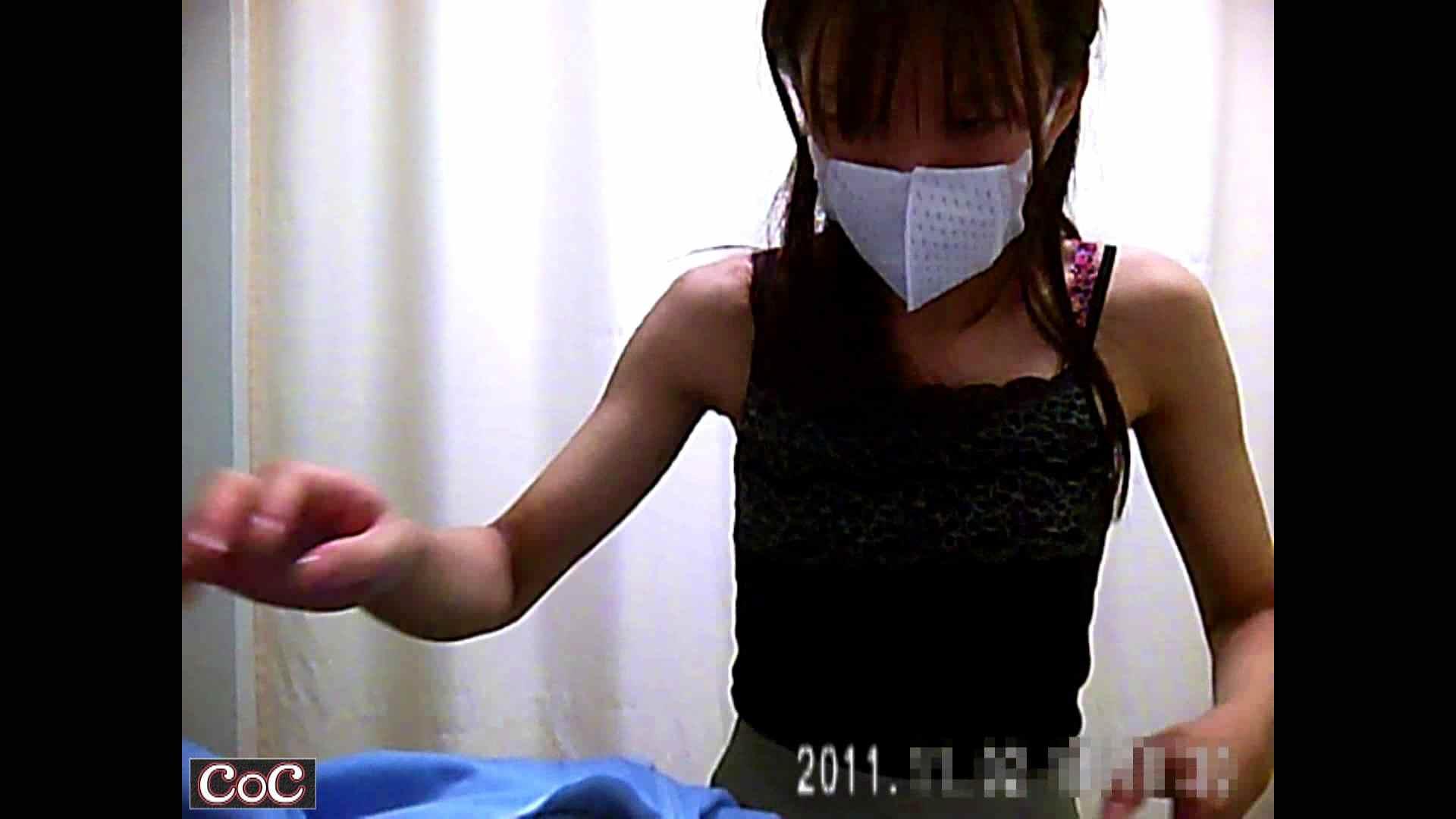 病院おもいっきり着替え! vol.80 おっぱい 戯れ無修正画像 82pic 32