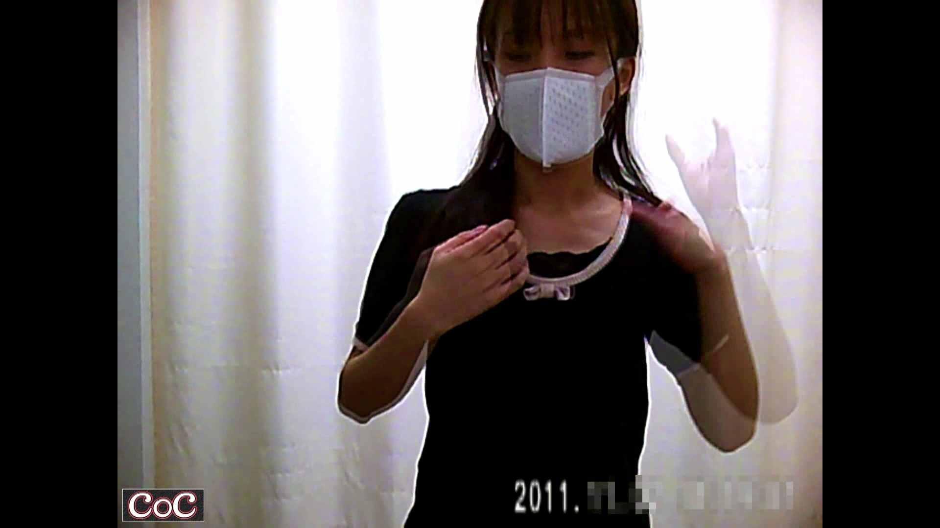 病院おもいっきり着替え! vol.80 貧乳 | 着替え  82pic 36