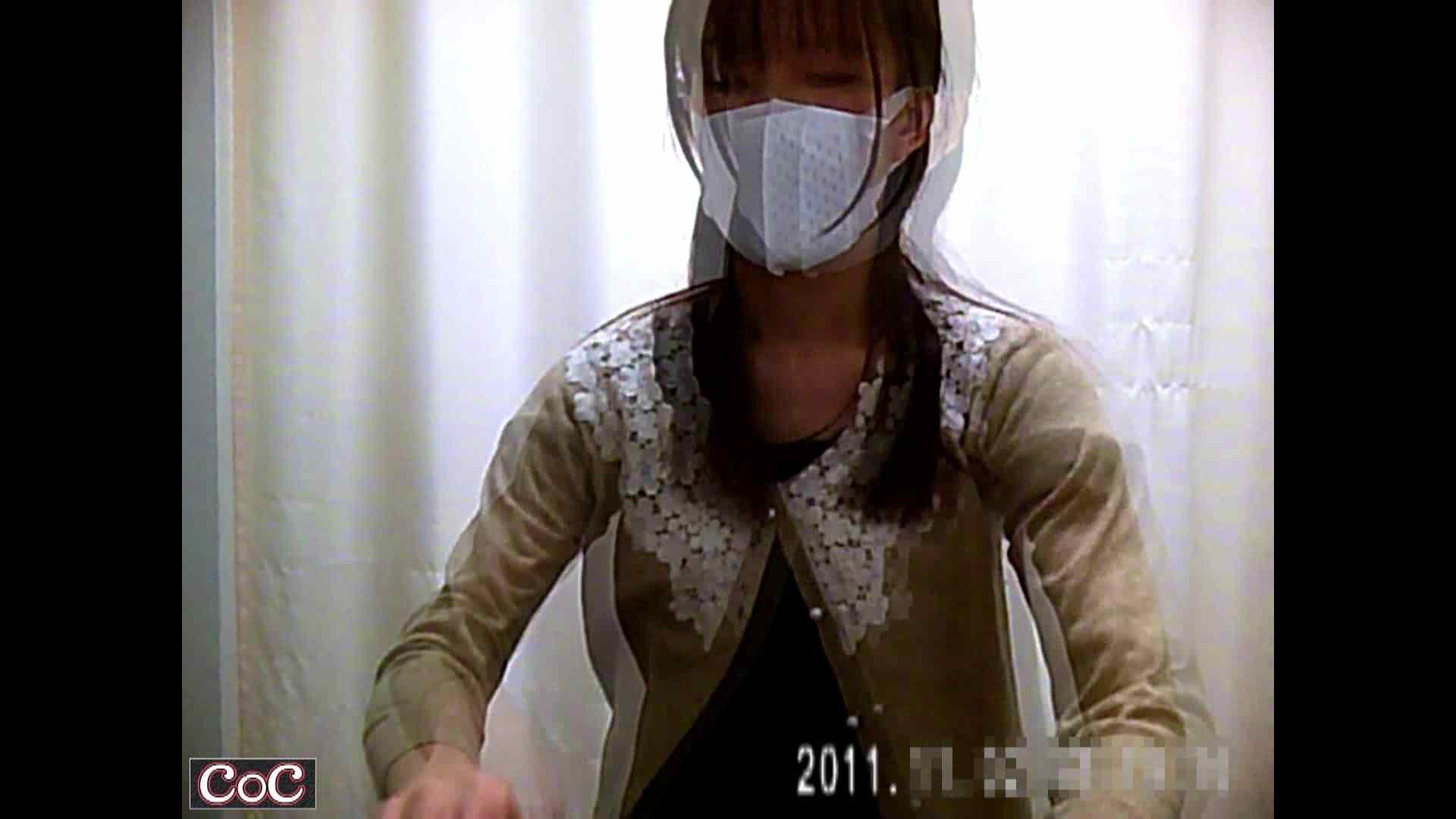 病院おもいっきり着替え! vol.80 盗撮師作品 セックス無修正動画無料 82pic 38