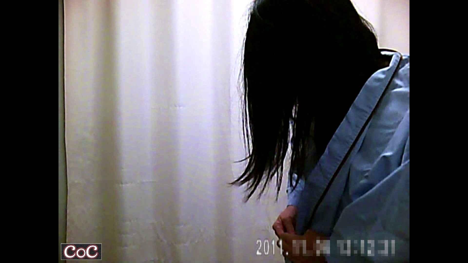 病院おもいっきり着替え! vol.80 盗撮師作品 セックス無修正動画無料 82pic 45