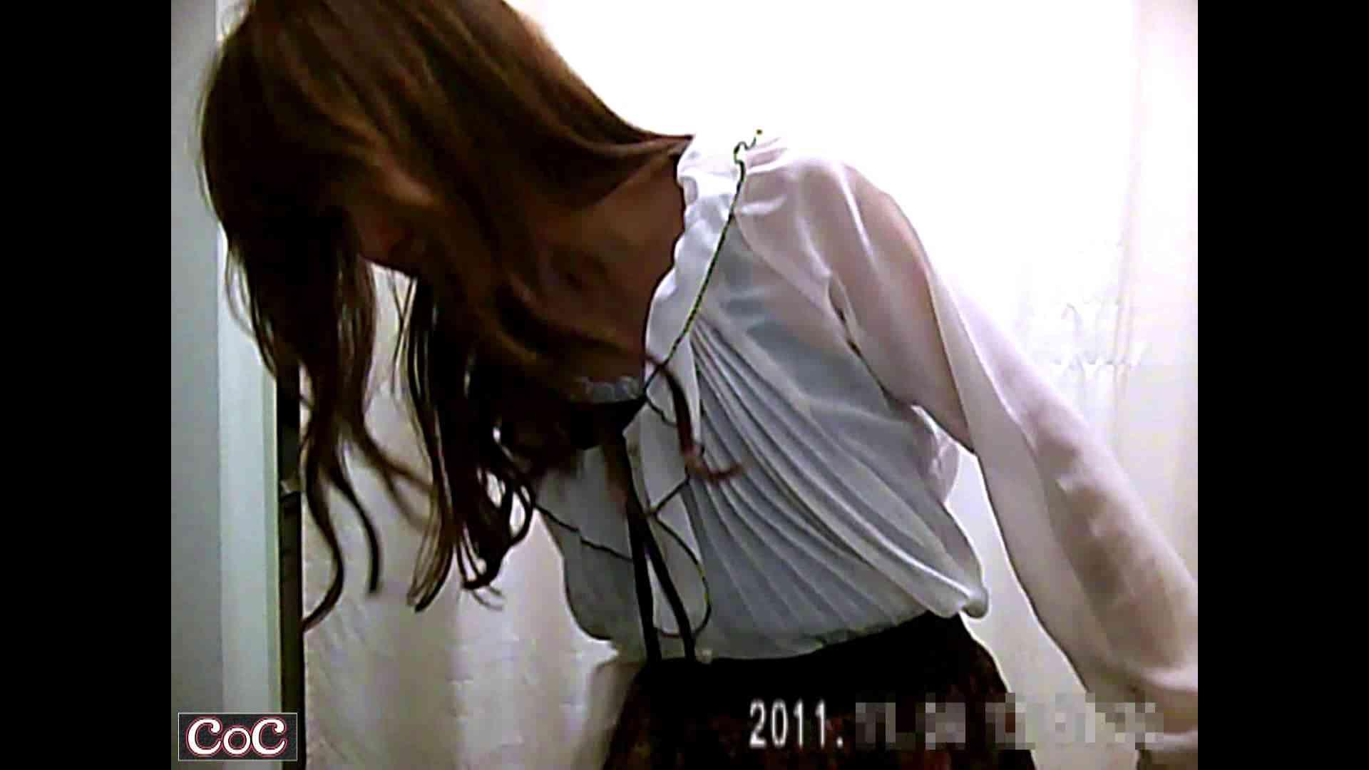 病院おもいっきり着替え! vol.80 乳首 おまんこ無修正動画無料 82pic 54