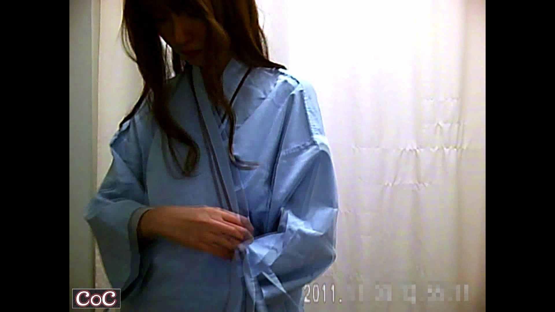 病院おもいっきり着替え! vol.80 乳首 おまんこ無修正動画無料 82pic 61