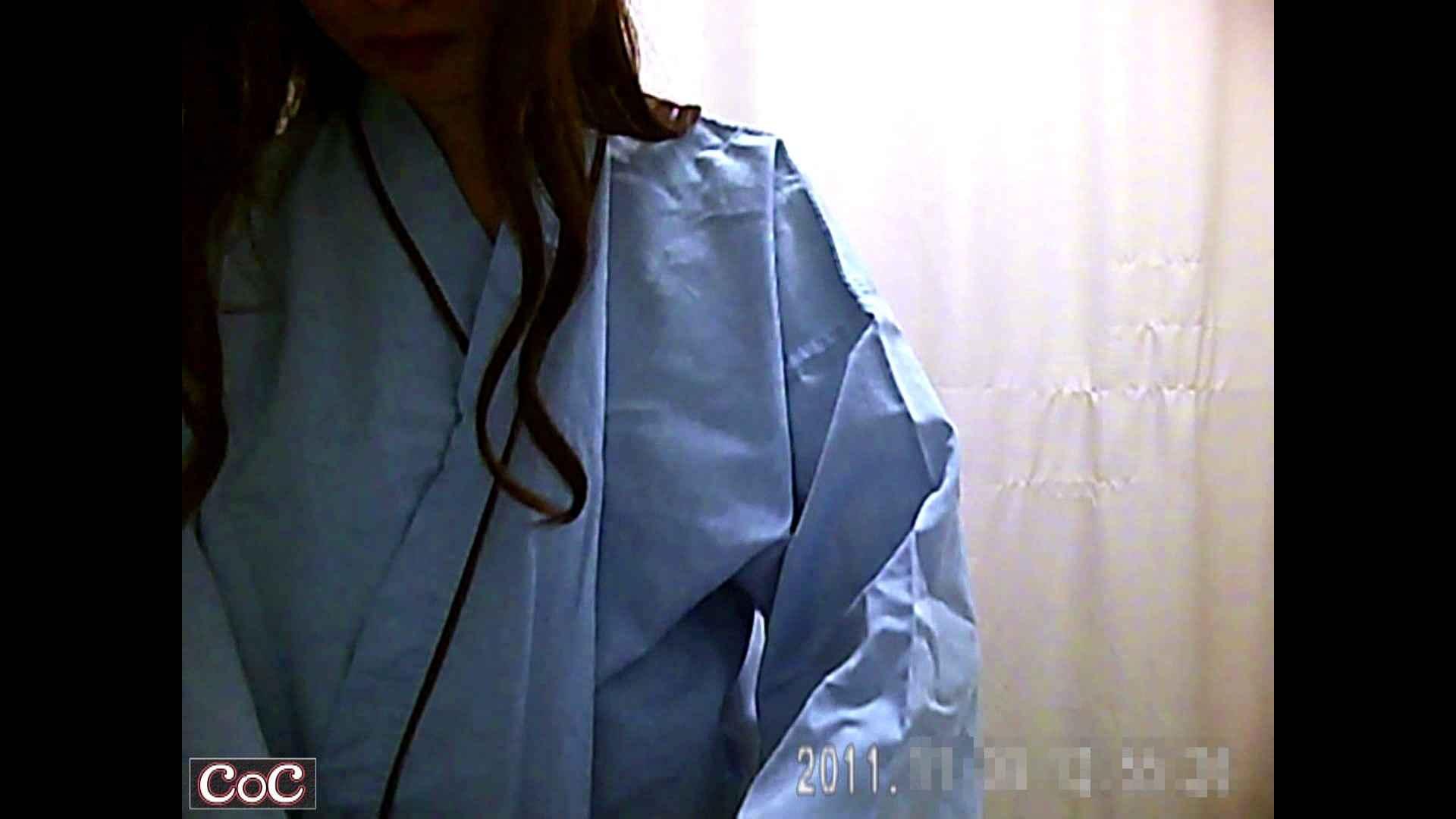 病院おもいっきり着替え! vol.80 貧乳  82pic 63