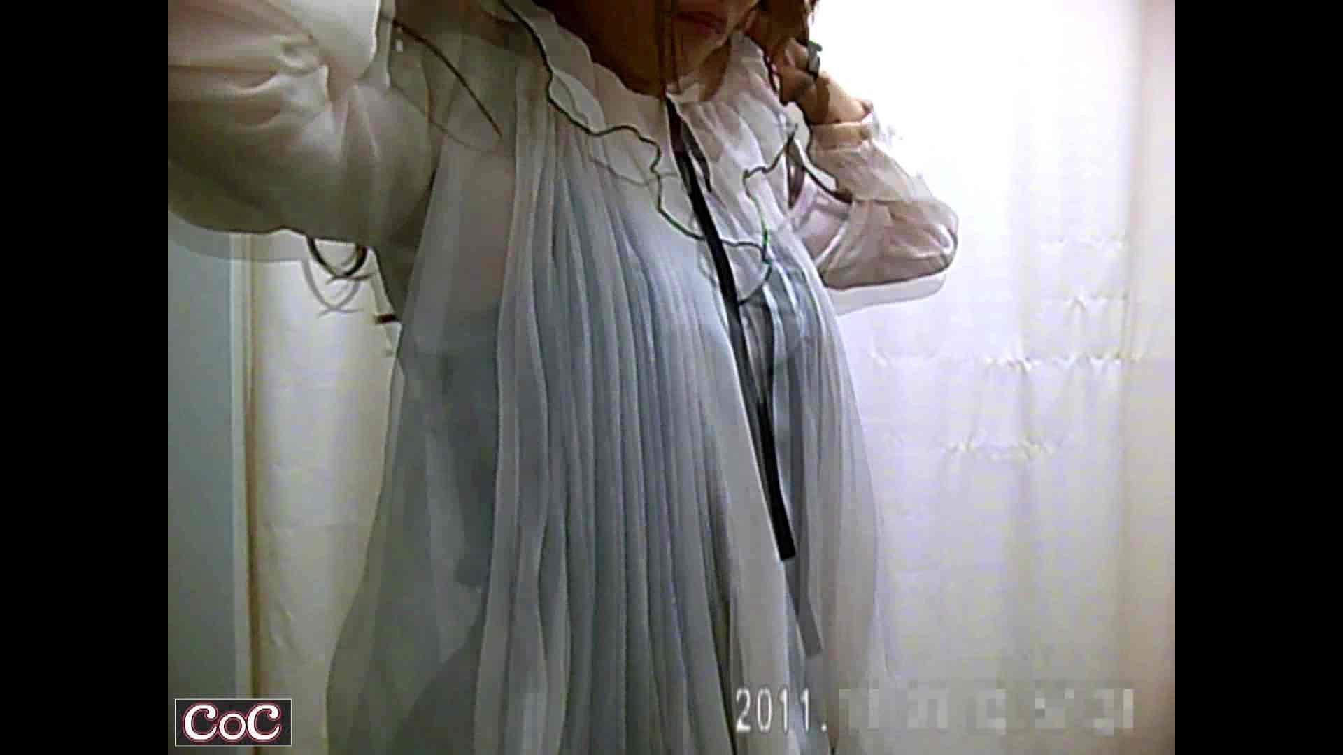 病院おもいっきり着替え! vol.80 乳首 おまんこ無修正動画無料 82pic 75