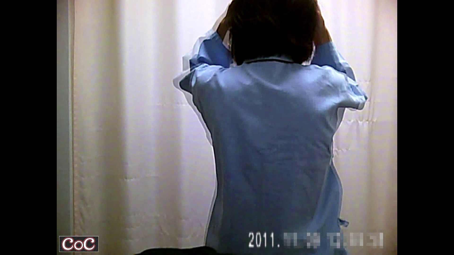 病院おもいっきり着替え! vol.86 乳首 おまんこ無修正動画無料 88pic 5