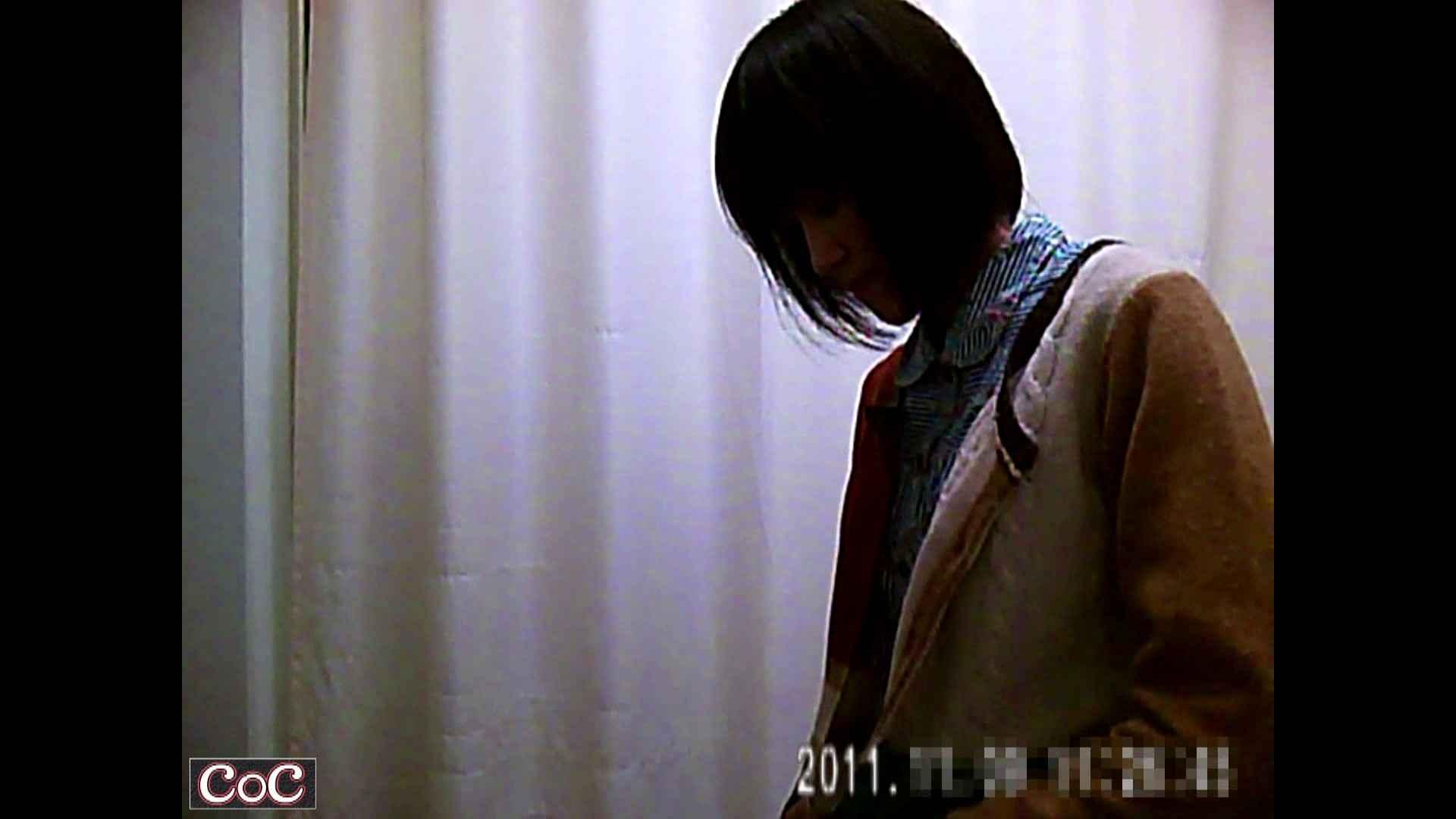 病院おもいっきり着替え! vol.86 乳首 おまんこ無修正動画無料 88pic 33