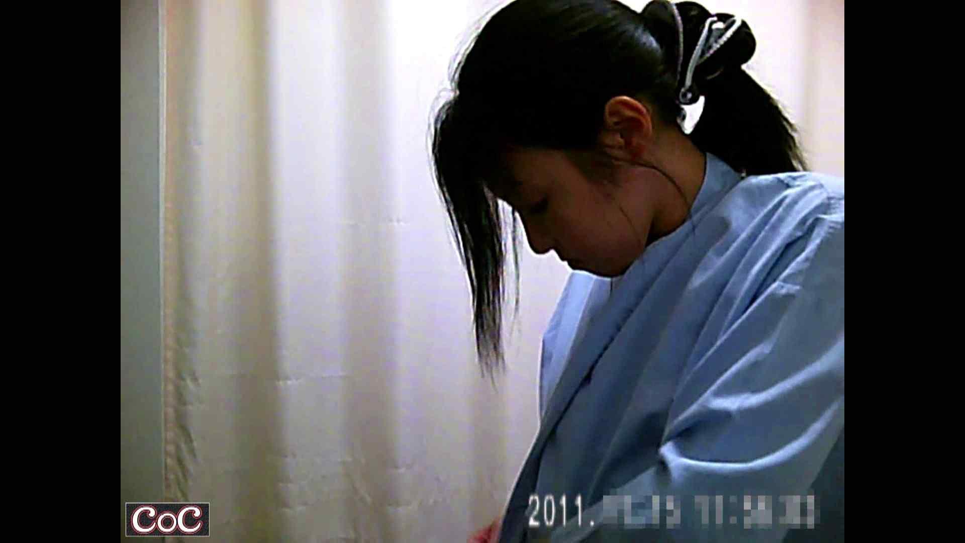 病院おもいっきり着替え! vol.91 着替え AV無料動画キャプチャ 91pic 17