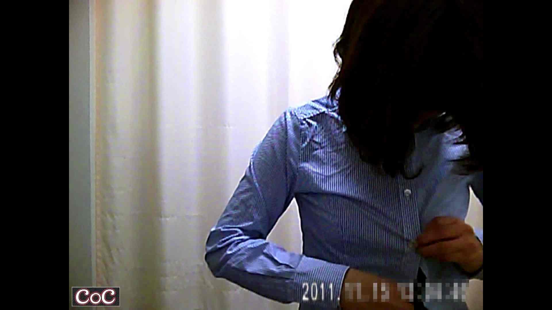 病院おもいっきり着替え! vol.91 貧乳 アダルト動画キャプチャ 91pic 20