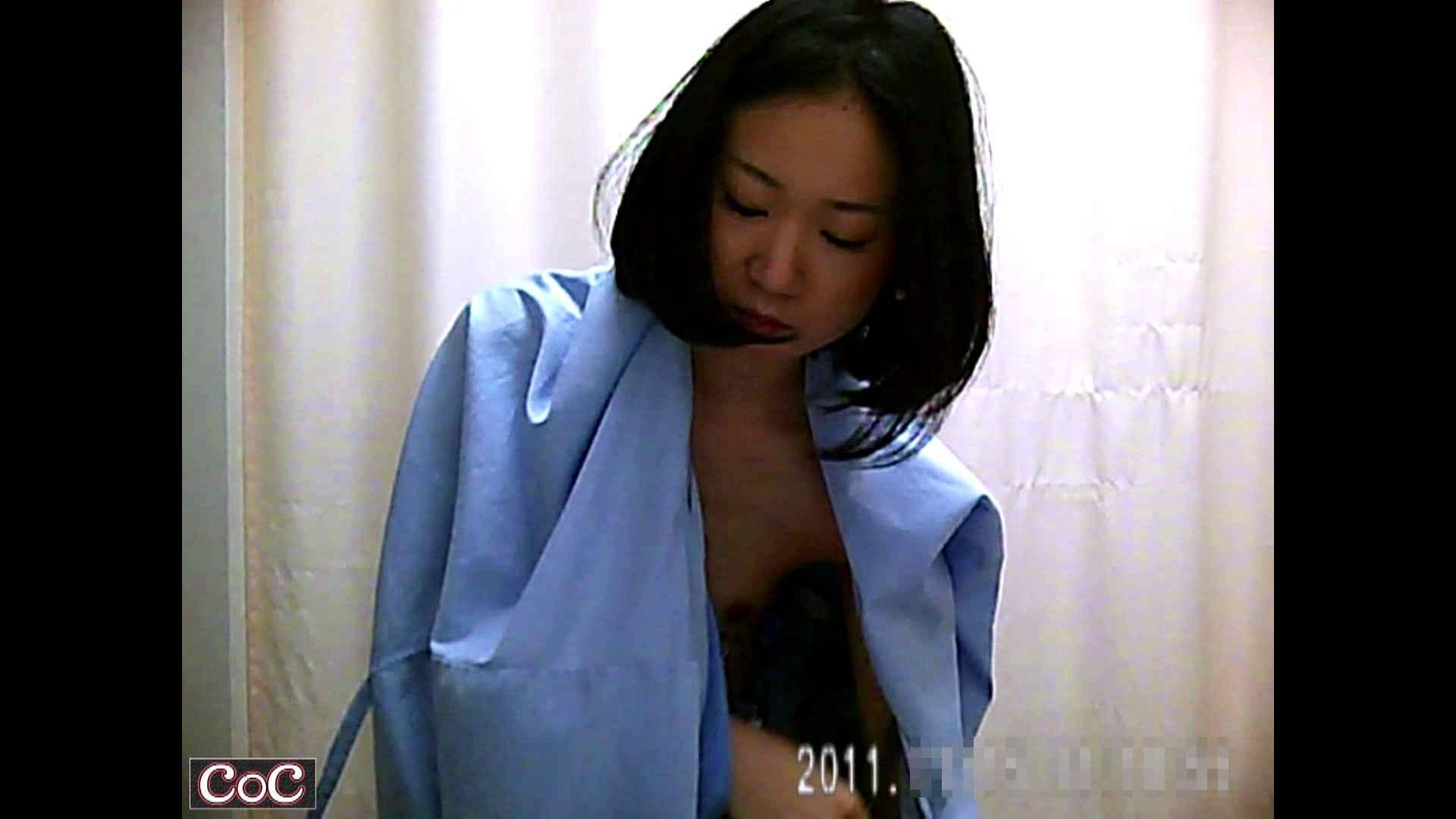 病院おもいっきり着替え! vol.91 巨乳 隠し撮りオマンコ動画紹介 91pic 40