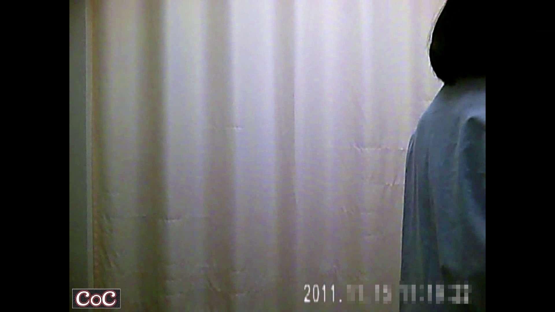 病院おもいっきり着替え! vol.91 美しいOLの裸体 おめこ無修正動画無料 91pic 44