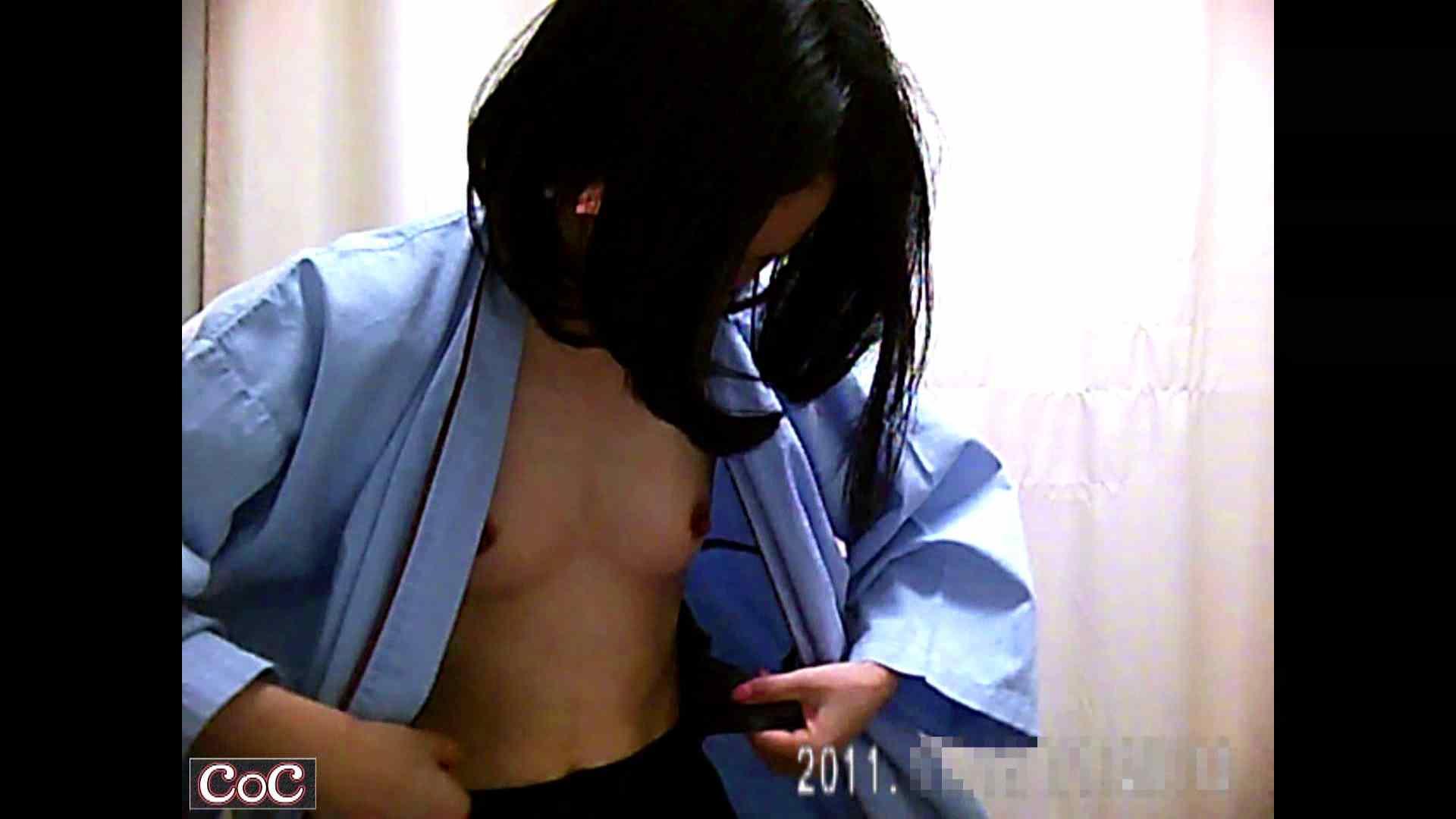 病院おもいっきり着替え! vol.91 乳首 セックス画像 91pic 46
