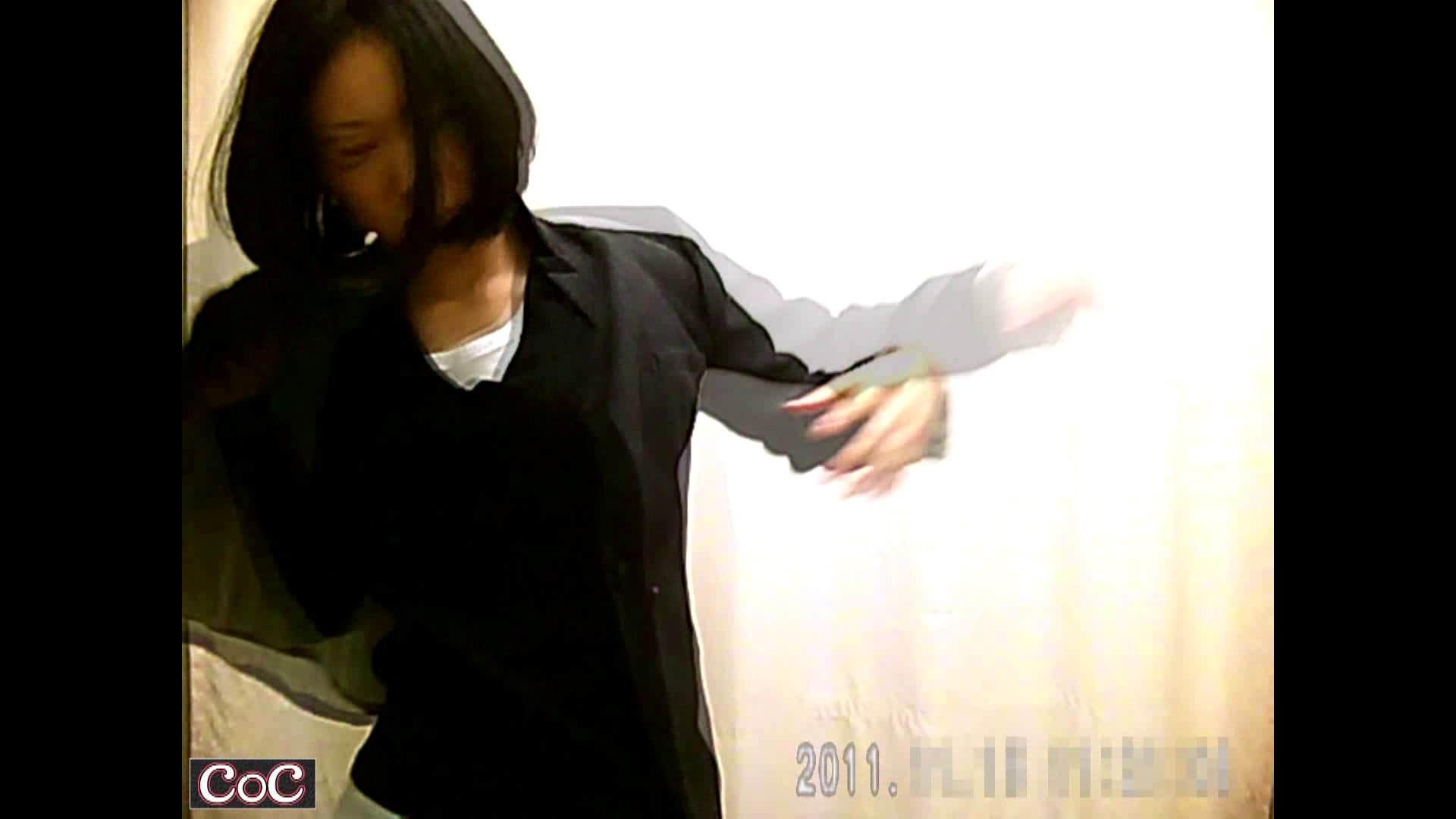 病院おもいっきり着替え! vol.91 巨乳 隠し撮りオマンコ動画紹介 91pic 54