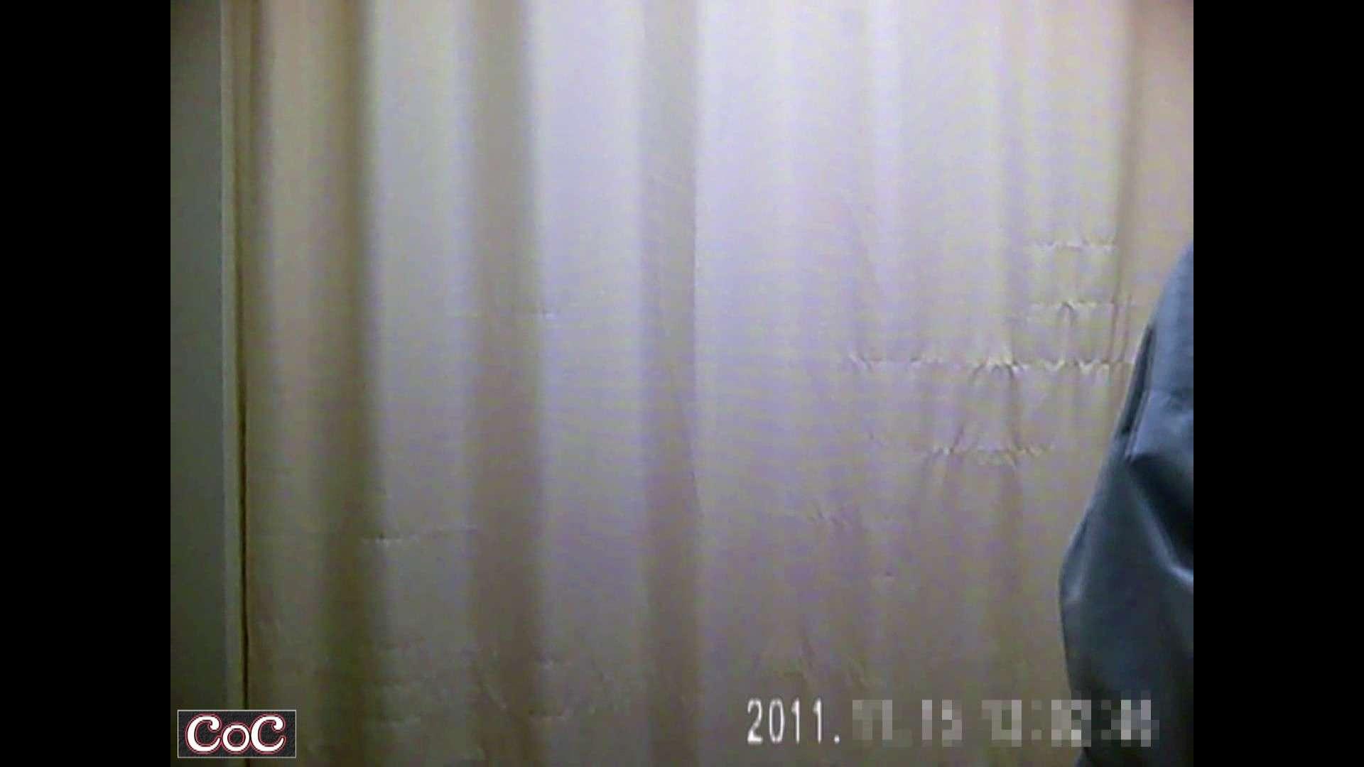 病院おもいっきり着替え! vol.91 貧乳 アダルト動画キャプチャ 91pic 90