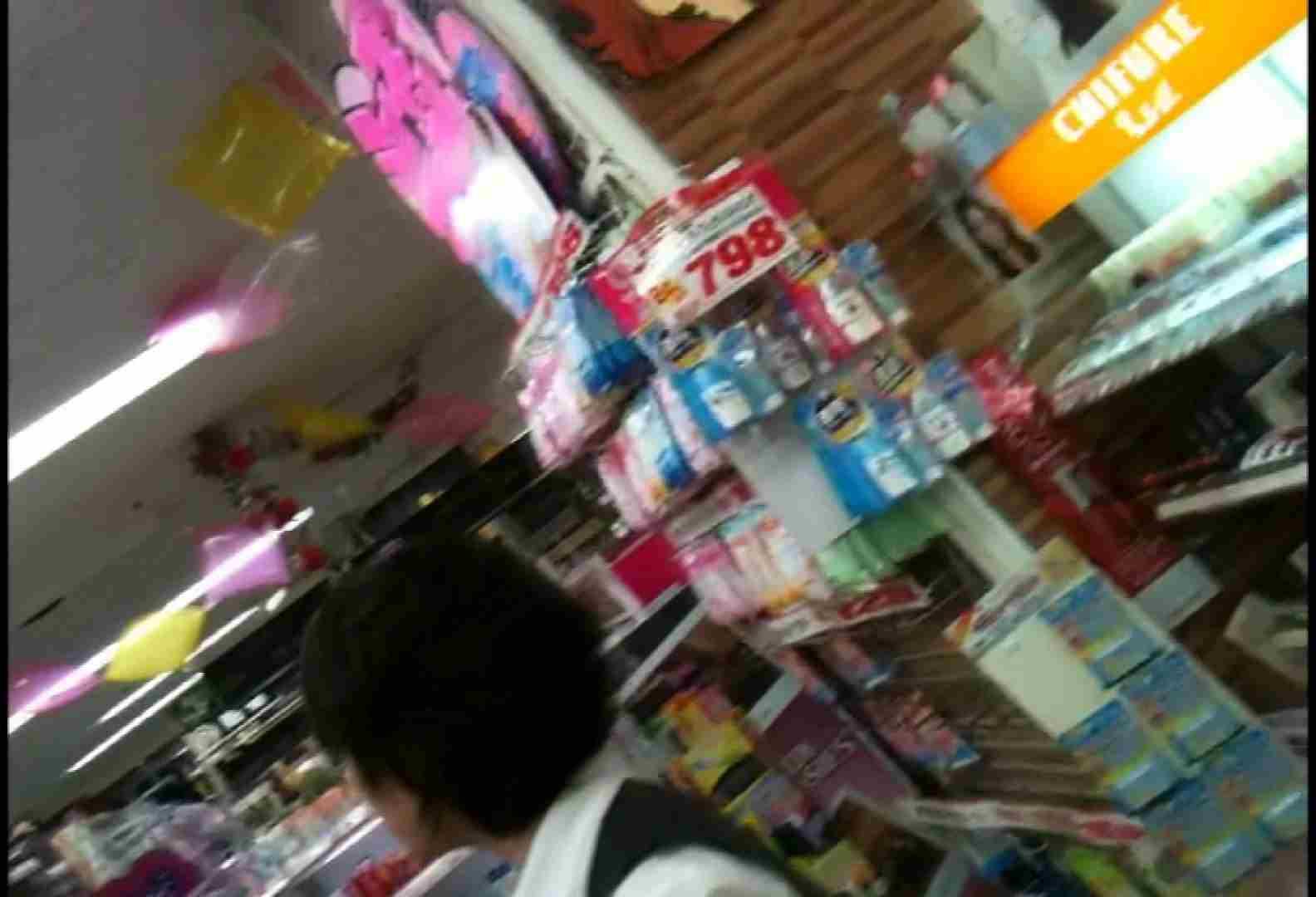 近所のお店は危険がイッパイ vol.6 美しいOLの裸体  79pic 2