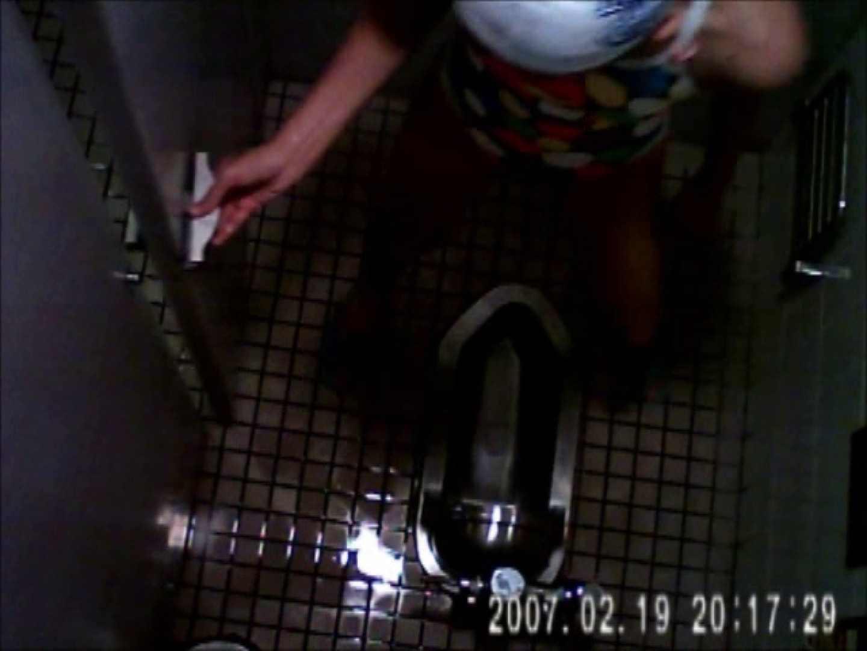 水泳大会選手の聖水 vol.034 トイレ突入 戯れ無修正画像 89pic 3