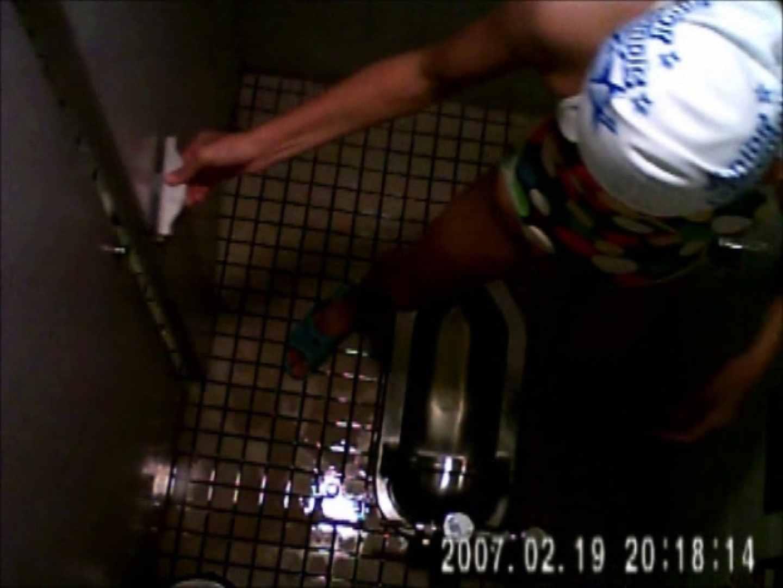 水泳大会選手の聖水 vol.034 厠隠し撮り エロ画像 89pic 12