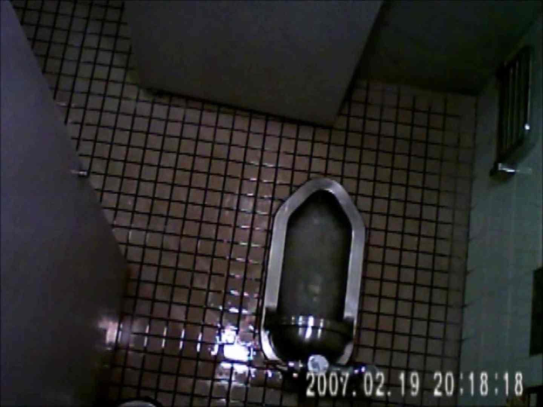 水泳大会選手の聖水 vol.034 厠隠し撮り エロ画像 89pic 22