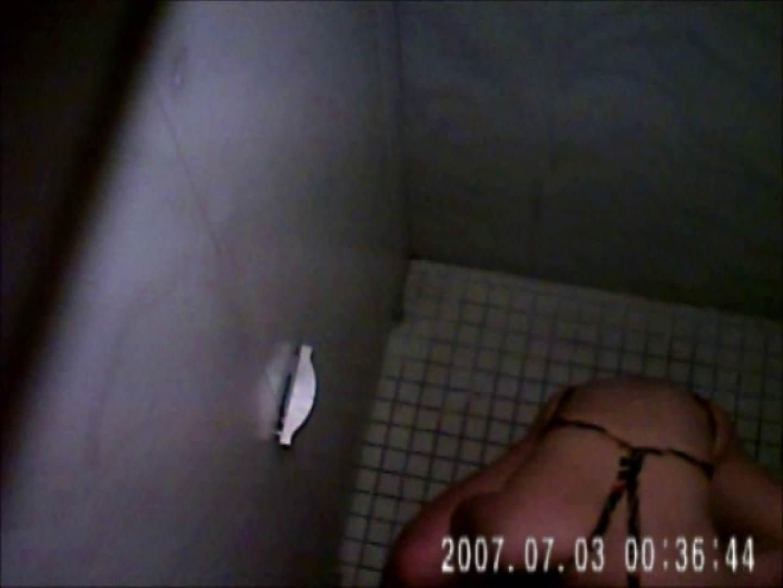 水着ギャル達への挑戦状!そこに罠がありますから!Vol.07 トイレ突入  103pic 30