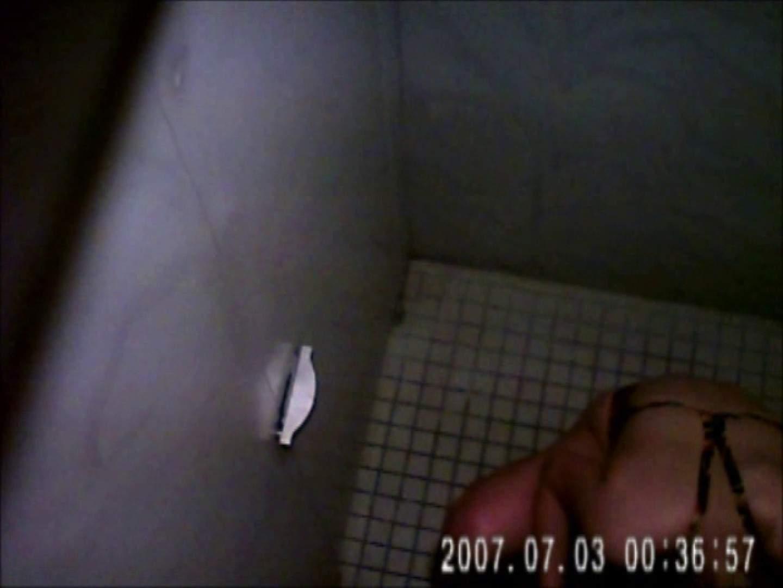 水着ギャル達への挑戦状!そこに罠がありますから!Vol.07 トイレ突入 | 全裸  103pic 81