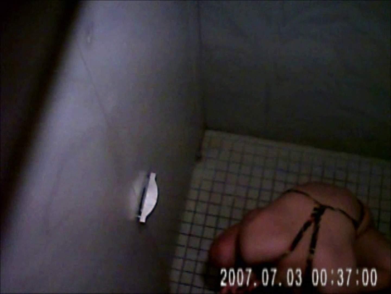 水着ギャル達への挑戦状!そこに罠がありますから!Vol.07 トイレ突入 | 全裸  103pic 91