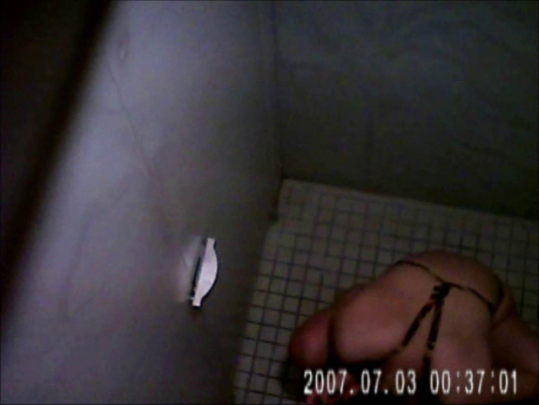水着ギャル達への挑戦状!そこに罠がありますから!Vol.07 トイレ突入 | 全裸  103pic 96