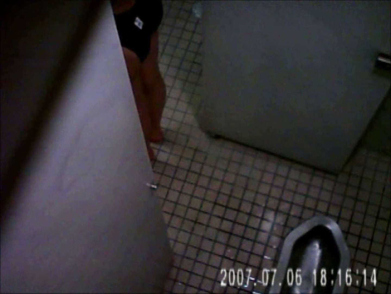水着ギャル達への挑戦状!そこに罠がありますから!Vol.11 トイレ突入 オマンコ動画キャプチャ 74pic 7
