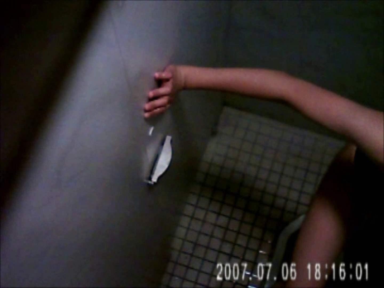 水着ギャル達への挑戦状!そこに罠がありますから!Vol.11 全裸 セックス無修正動画無料 74pic 44