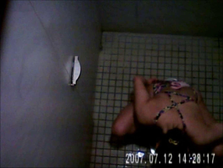 水着ギャル達への挑戦状!そこに罠がありますから!Vol.22 美しいOLの裸体 オメコ無修正動画無料 95pic 2