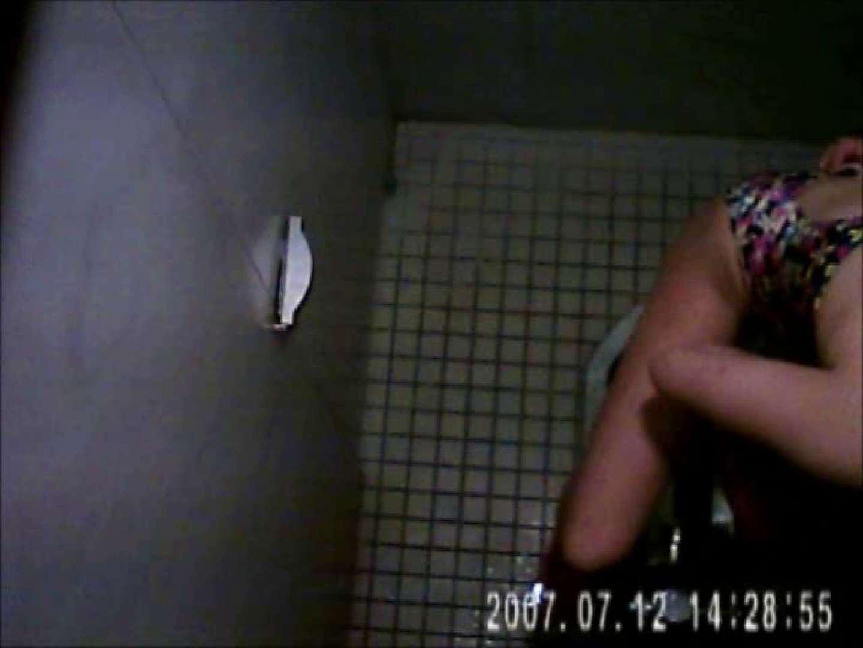水着ギャル達への挑戦状!そこに罠がありますから!Vol.22 美しいOLの裸体 オメコ無修正動画無料 95pic 17
